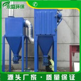 JBC型扁布袋除尘器机组 单机袋式除尘器设备带风机