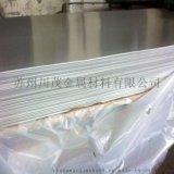 西南純鋁板1100價格 1050鋁棒 蘇州銷售1060純鋁線3.0-8.0mm 鋁盤絲現貨