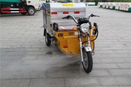 人行道清洗车 清洗电动三轮保洁车 不锈钢小广告清洗车