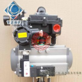 岳陽廠家供應新型AT氣缸_STD240閥門氣動驅動裝置出廠價格