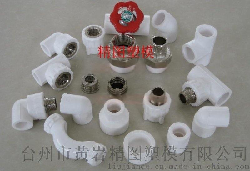 建筑管道模具 异形管件模具 螺丝弯头模具