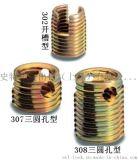 M12-1.75 302型开槽镀锌自攻螺套 牙套 螺纹护套