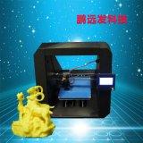 3D打印机 DIY套件 三维 立体 桌面3D打印机 DIY 3D打印机桌面级