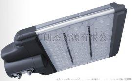 LJ-041-ST-003三模组LED路灯90W