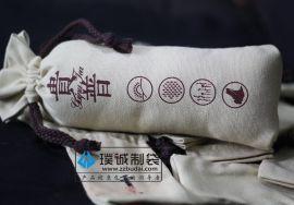郑州定做桔普茶叶袋,棉布束口袋价格,棉布袋批发
