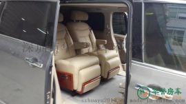 华誉房车 贵士商务车座椅改装 汽车改装座椅