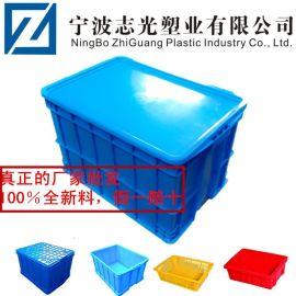 【志光塑料托盘】580-350塑料周转箱塑料物流塑料箱包装箱上海浙江厂家直销