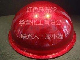 马鞍山玻璃颜料珠光粉陶瓷专用彩色珠光粉