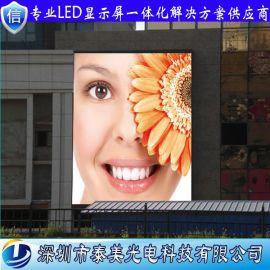 p5户外全彩显示屏 酒店门头led显示屏 室外广告屏
