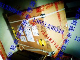 供应巴可HDF W26投影机灯泡,保证巴可原厂全新