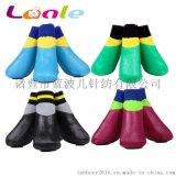 藍波兒寵物用品防滑保暖透氣時尚款防水襪