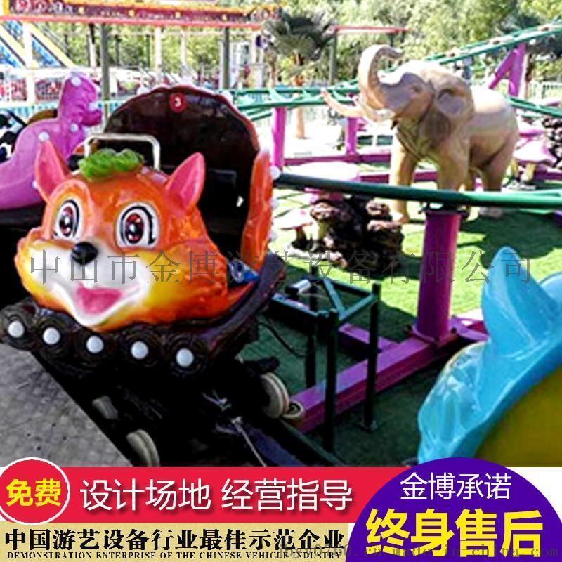 兒童遊樂場設施