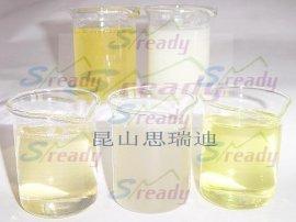 上海研磨抛光加工用抛光液 光泽剂 光亮剂