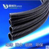 LNE-PA-Z 阻燃尼龍塑料波紋管 阻燃穿線軟管