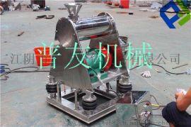 畅销20L小型中药粉碎机 灵芝破壁机 铁皮石斛超微粉碎机 振动磨厂家