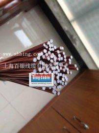 上海百银SFT半刚同轴电缆