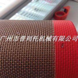 普列托特氟龙4*4耐高温网格输送带