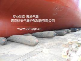 青岛航安专业制造**船舶缠绕气囊