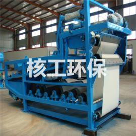 污泥处理设备 污泥脱水压滤机 山东核工专业制造