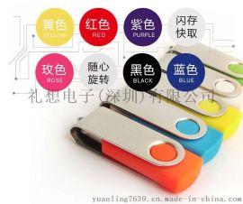 创意旋转礼品8G优盘 usb金属迷你小巧 个性u盘16G定制LOGO