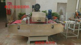 LJ-2/800双组刀连续切割机即瓷砖切割机