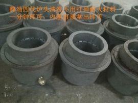 环保油炉头用于饭店酒店炒菜专用 生物油炉芯云南厂家经销