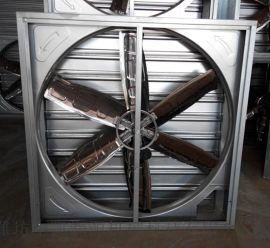 风机+湿帘水帘=任何地方-工厂网吧通风降温专家