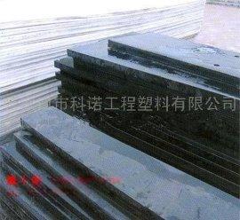 超高分子量聚乙烯衬板价格