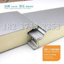 河南河北聚氨酯夹芯板供应,聚氨酯PU保温板