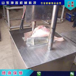 猪脸劈半机 屠宰场猪头劈半流水线山东坤鑫