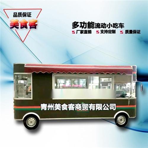 街景電動燒烤小吃車加盟 電動美食小吃車 四輪電動早餐車