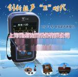 HS F1電磁超聲測厚儀
