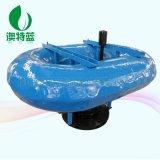 潜水曝气机   浮筒式潜水曝气机
