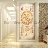 中式迎門牆瓷磚壁畫 入戶過道玄關背景牆 瓷磚畫 福滿門