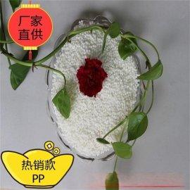 耐热PP粒料厂勒流耐热PP粒料厂抗氧化PVC颗粒