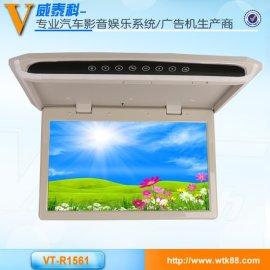 厂家直销 15.6寸超薄吸顶显示器 高清吸顶车载电视 HDMI+读卡功能
