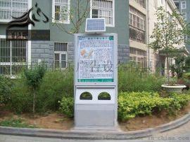伯乐广告供应湖南省浏阳市广告垃圾箱、户外灯箱