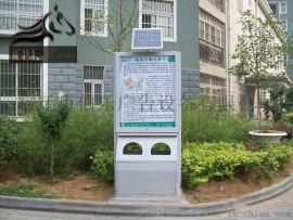伯樂廣告供應湖南省瀏陽市廣告垃圾箱、戶外燈箱