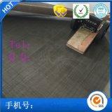 【纯钛网】钛丝编织网 实验过滤钛网 军工制造专用钛