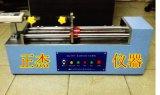 電動臥式拉力試驗機,電動拉力測試儀  拉力測試機