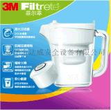 3M濾水器 濾水壺淨水器菲爾萃 WP3000型 雙層過濾長效淨水直飲