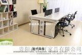 贵阳时尚蝴蝶脚职员办公桌定做屏风卡位