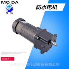 供应摩达传动设备微型电动机专业生产销售调速电机减速马达刹车电机服务