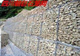 重庆石笼网厂家、重庆河流防汛石笼网、重庆高锌石笼网、重庆石笼网箱