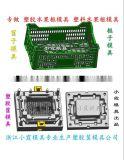 中國生產儲貨藍模具