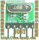 低功耗 小体积 超外差无线模块 接收模块 J05T