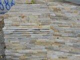 恒瑞石材供应天然文化石   板岩  蘑菇石