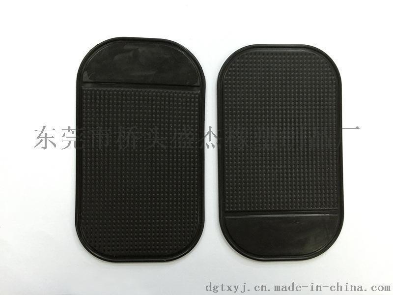超软硅胶自粘硅胶防滑垫