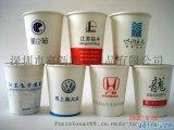 专业生产饮料纸杯、广告纸杯、咖啡纸杯、奶茶纸杯