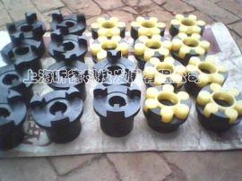 钢制大扭力无齿隙星型梅花联轴器,直爪型零间隙联轴器